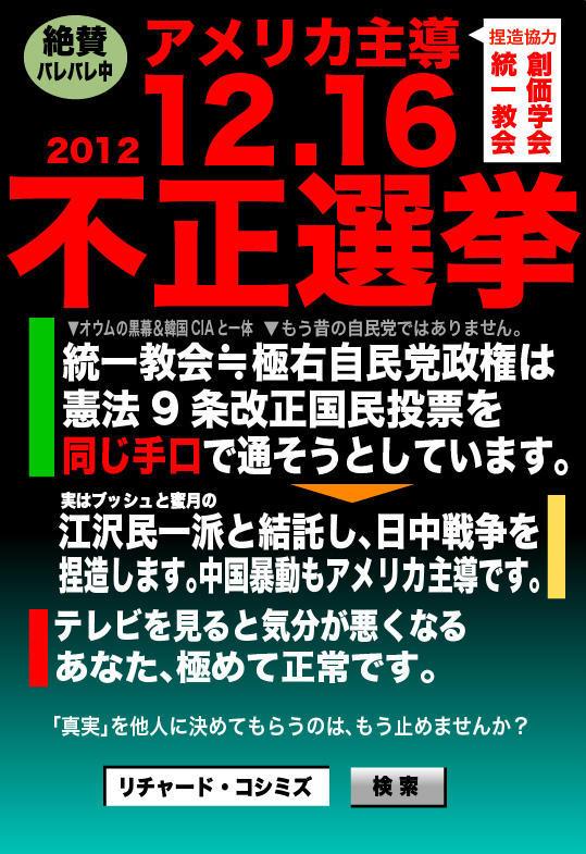 135596350904513106347_fusei_pt.jpg