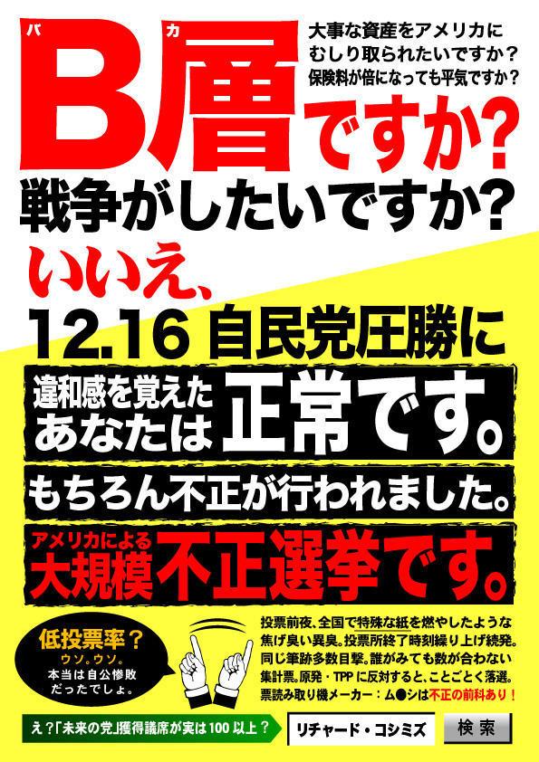135656522663713220883_fusei_pt_v2.jpg